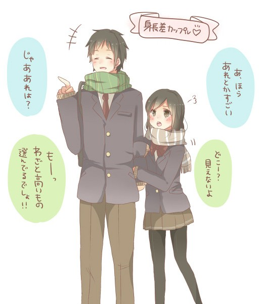 The way of couples with height difference getting along